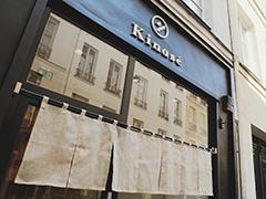 パリのど真ん中に、新潟県の物産を扱うブティック「Kinasé」オープン