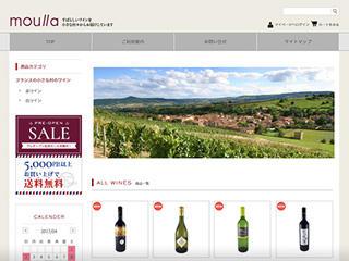 おいしいワインがネットでお求めいただけます